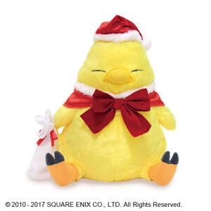 FINAL-FANTASY-XIV-Chubby-Chocobo-plush-winter-ver-doll-Stuffed-Toy-TAITO-Japan