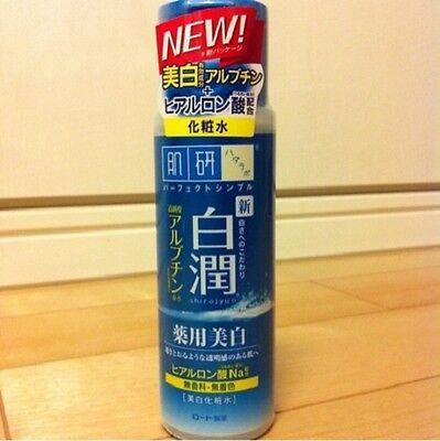 JAPAN ☀Hadalabo☀ Shirojyun Medical whitening Lotion 170ml Regular type Hot Sale