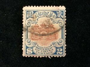 China-1913-1926-MiNr-166-206-Halle-der-Klassik-2