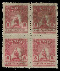 1943-Thailand-1944-Malaya-Thai-Occupation-8-cents-Mint-Sc-2N5-Block-4