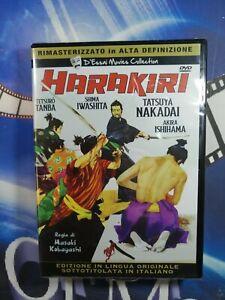 Harakiri DVD A & R PRODUCTIONS