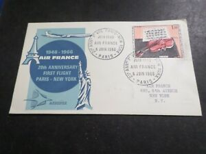 FRANCE-1966-AEROPEX-FDC-1-JOUR-PREMIER-VOL-PARIS-NEW-YORK-AVIATION