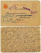 RUSSIA MILITARY STATIONERY 1916 CENSORED + ODD CACHETS FORWARDED