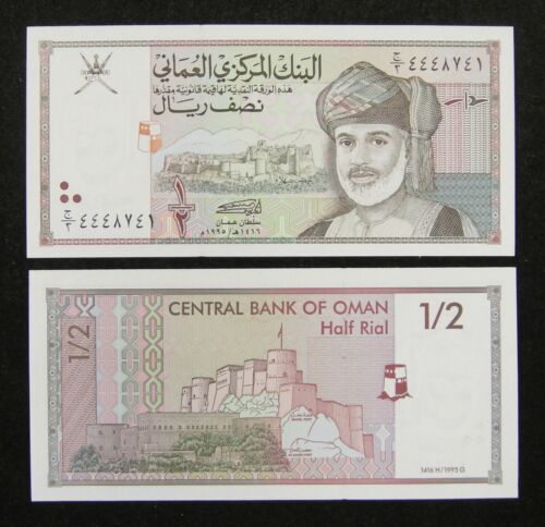 Oman Banknote 0.5 Rial 1995 UNC