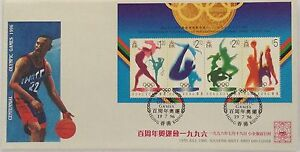 1996-Hong-Kong-stamp-set-034-Opening-of-Olympic-Games-034-CPA-FDC
