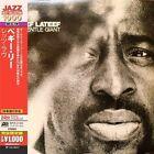 The Gentle Giant by Yusef Lateef (CD, Jan-1987, WEA Japan)