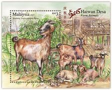 Malaysia 2015 Farm Animals ~ M/S Mint