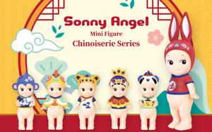 Rare, Wonderland, Space 2020 Sonny Angel Chinoiserie series set of 6