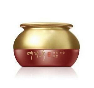 Korean-Cosmetics-Yezihu-Premium-Jinyul-Cream-50g
