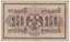 thumbnail 1 - 250 RUBLES BANKNOTE FROM RUSSIA 1917 PICK-36 WITH SWASTIKA UNDERPRINT
