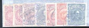 BOLIVIA 1987-1928, SANTA CRUZ Cancels, 7 Items, Diff Types including earlies