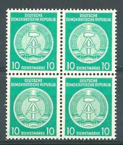 Germany-DDR-1957-Sc-O38-Arm-of-Republic-official-10pf-GDR-block-4-MNH