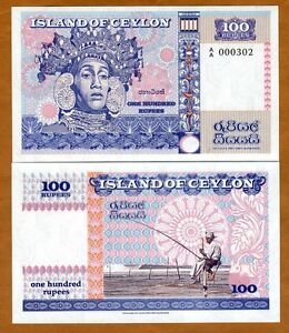 Ceylon-100-rupees-ND-Limited-Private-issue-Specimen-UNC