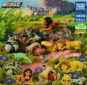 The Lion King Prideland Mini Figure set of 5 TAKARA TOMY Disney MIIKKE