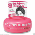 3x Genuine Gatsby Moving Rubber Japanese Hair Wax 80g Spiky Edge Pink Strong