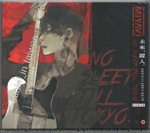 Details About Miyavi No Sleep Till Tokyo 2019 Cd Live Concert Dvd Sealed