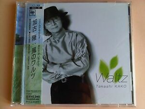 TAKASHI-KAKO-WALTZ-RARE-JAPAN-CD