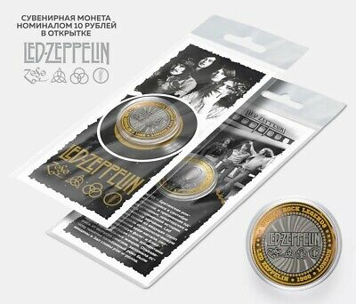 Coin 10 rubles Led Zeppelin UNC Robert Plant English rock band