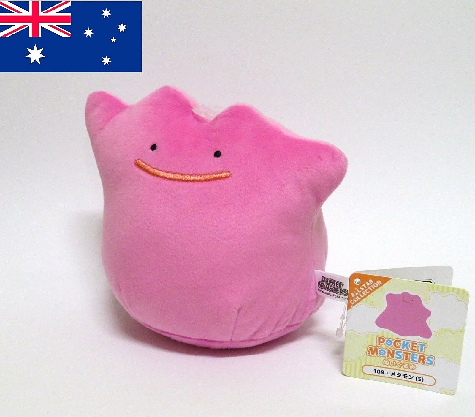 Ditto Plush Plush Plush Pokemon Toy 5  OFFICIAL SANEI 735b58