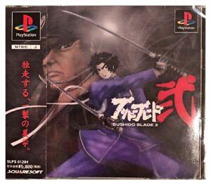Bushido Blade 2 Ps1 Brand New Japan 4961012977178 Ebay