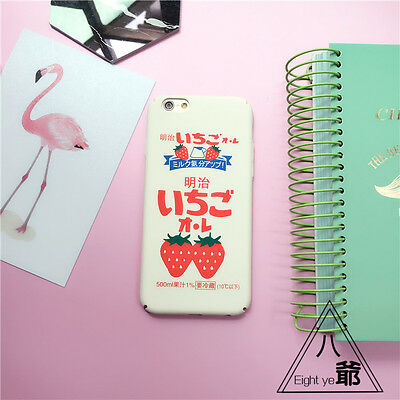 Cute Japanese Strawberry Milk Matte Hard Phone Case Cover For iPhone 5 6 6S Plus