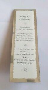 30th Wedding Anniversary Gift 30 Years Wedding Anniversary Present Pearl Ebay