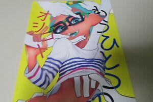 Doujinshi-Splatoon-Ragazzo-x-Yaoi-B5-22pages-Wchees-Mouhitostsu-No-Oshigoto