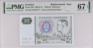 Sweden 10 Kroner 1980 P 52 d* Replacement SUPERB GEM UNC PMG 67 EPQ High