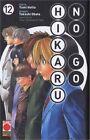 Hikaru No Go 12 - PLANET MANGA - panini comics - NUOVO - D10