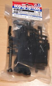 Tamiya-54815-TT-02B-Reinforced-Gear-Covers-amp-Lower-Suspension-Arms-2-Pcs-NIP