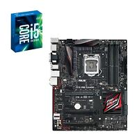 Intel Cpu Core I5-6600k + Asus Motherboard Z170 Pro Gaming Lga1151 Combo