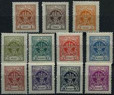 Poland 1925 SG#230-240 National Fund MH Set #D37164