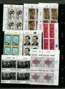 Israel 1983 Plate Block Complete Year Set