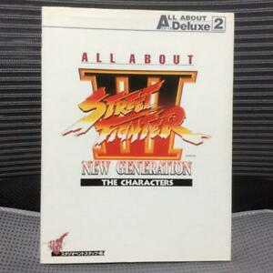 All-About-Street-Fighter-III-Generation-Capcom-GAME-ART-BOOK