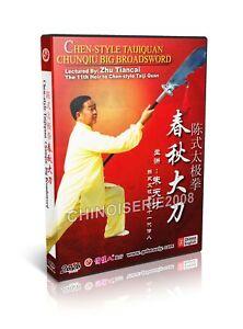 Chen-Style-Taijiquan-Chen-Style-Chunqiu-Big-Broadsword-by-Zhu-Tiancai-2DVDs