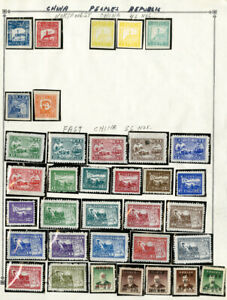 China-Unsearched-East-amp-Northeast-Stamp-Collection-of-49-Issues