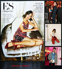 ALEXA CHUNG GUY PEWSEY HENRY HOLLAND ES MAGAZINE THE PARTY ISSUE DECEMBER 2016