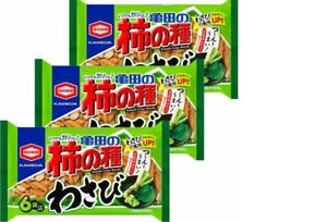 Kameda-Japan-Kakinotane-Japanese-Spicy-Rice-Cracker-Snack-Wasabi-Taste-x-3pcs