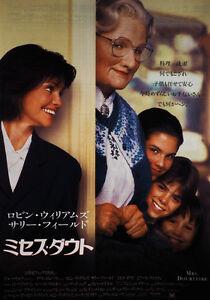 Mrs Doubtfire 1993 Robin Williams Chirashi Mini Movie Poster B5 B Ebay