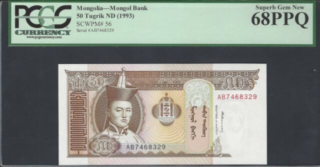 Mongolia 50 Turgrik ND(1993) P56 Uncirculated Graded 68
