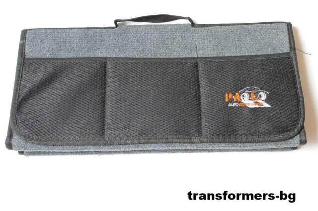 Kofferraumtasche Autotasche Zubehörtasche Werkzeugtasche Tasche Kofferraum 49x21