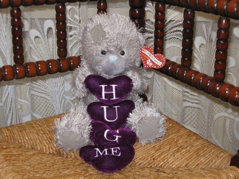 Beren Toys Holland Hug Me Teddy Bear Super Soft All Tags