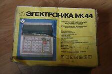 Vintage USSR Soviet calculator Desktop Elektronika MK 44 - NEW IN BOX