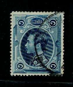 1883-Thailand-Siam-King-Chulalongkorn-First-Issue-1-Solot-Plate-II-Used-Sc-1