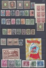RUSSIA & AFRICA 1860's 1940's COLLECTION 378 MINT & USED INCLUDE IMPERFS HUNGARY
