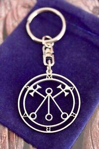 Marbas-Sigil-Goetia-Solomon-Demon-Seal-Key-Keyring-Satan-Satanist-Magic-Occult