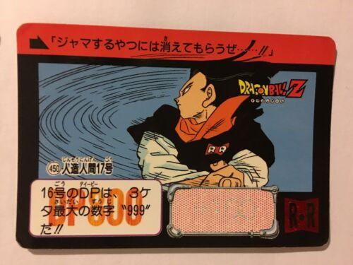Dragon Ball Z Carddass Hondan Part 11-450