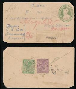 INDIA-KONAPET-REGISTERED-UPRATED-STATIONERY-to-BURMA-KG5-1922