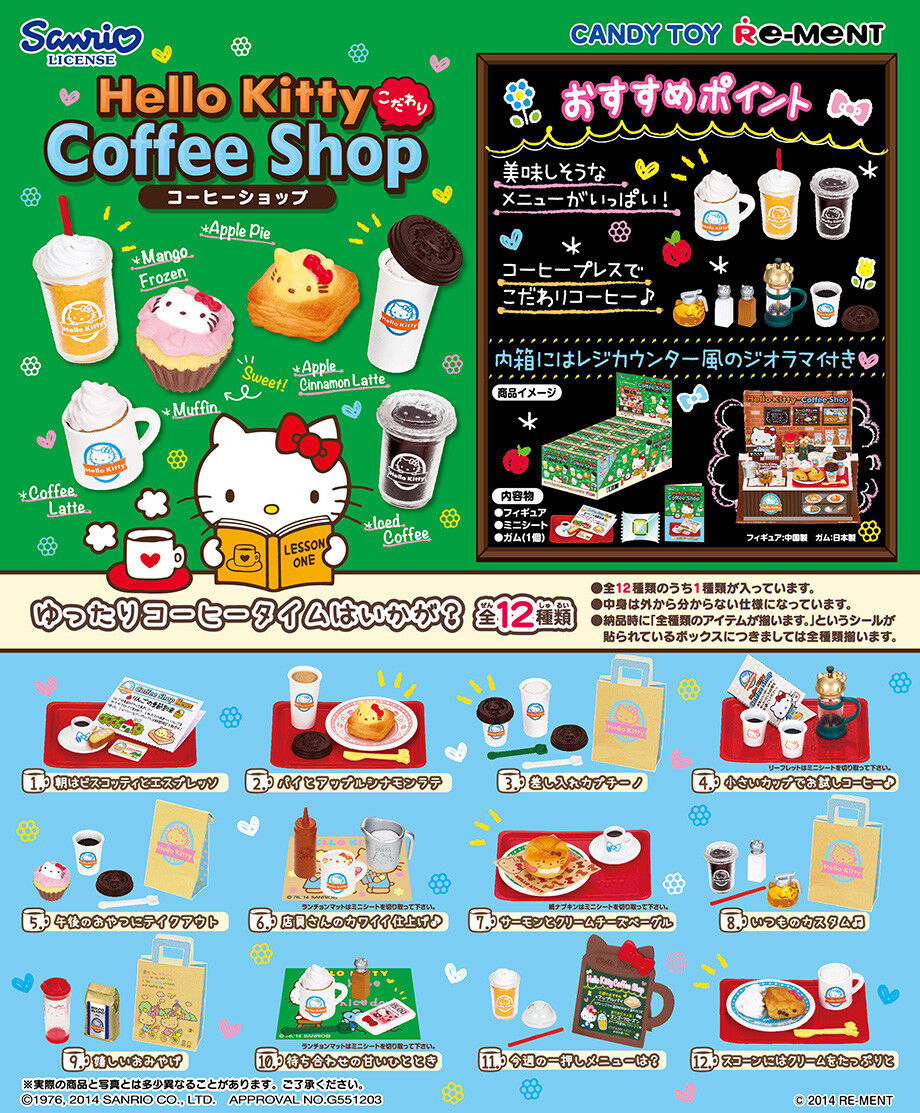 Re-Uomot Miniature Sanrio Hello Kitty Mini Coffee Shop Full set of 12 pcs