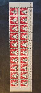 Scott #2515 Greetings (Christmas Tree) Sheet of 20 Stamps - MNH